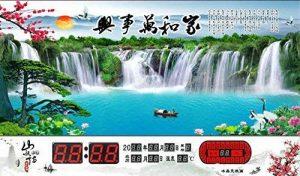 calendrier mural paysage TOP 9 image 0 produit