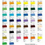 peinture textile or TOP 0 image 1 produit